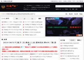 news.cnctz.com
