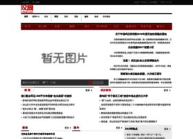 news.cnhan.com