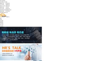 news.cnithr.com