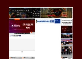 news.cnphotos.net