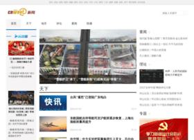 news.cnwest.com