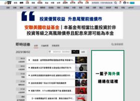news.cnyes.com
