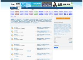 news.comefromchina.com