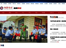 news.cpd.com.cn