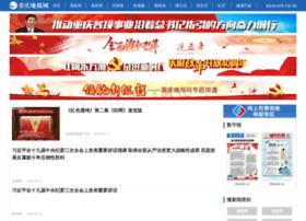 news.cqwb.com.cn