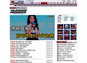 news.creaders.net