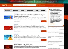 news.cucas.edu.cn