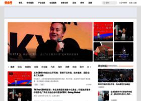 news.cyzone.cn