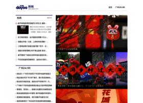 news.dayoo.com