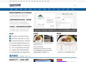 news.ddsb.cn