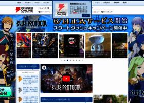 news.dengeki.com