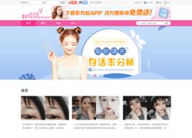 news.dfhon.com