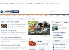 news.dlxww.com