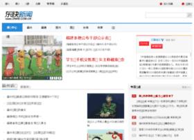 news.dnkb.com.cn