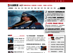 news.dzyule.com