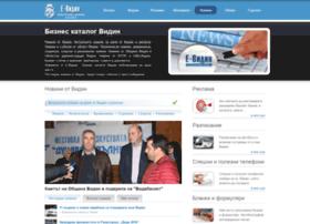 news.e-vidin.com