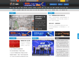 news.e-works.net.cn