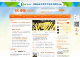 news.ecmaitian.com