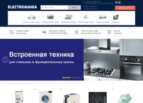 news.electromania.com.ua