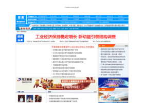 news.emca.cn