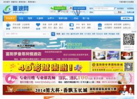 news.enbowang.com