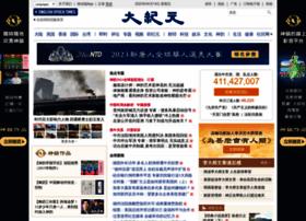 news.epochtimes.com