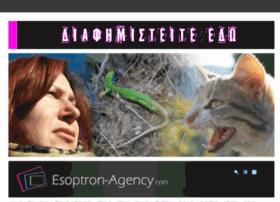 news.esoptron-agency.com