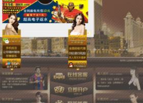 news.etuan.com