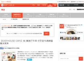 news.eztable.com.tw