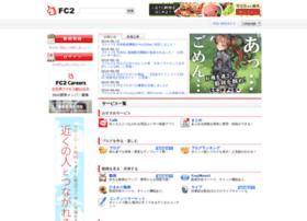 news.fc2.com