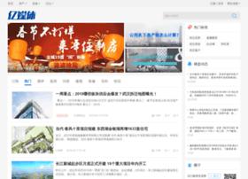 news.fdc.com.cn