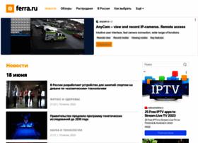 news.ferra.ru