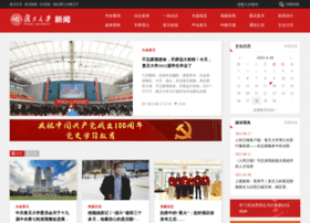 news.fudan.edu.cn