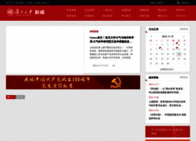 news.fudan.edu.cn