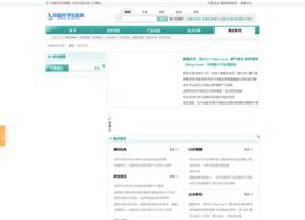 news.g-q.com.cn