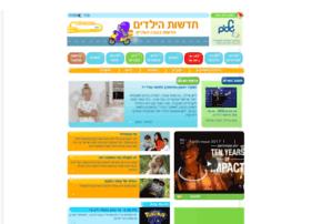 news.galim.org.il