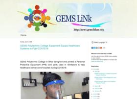 news.gemsbihar.org