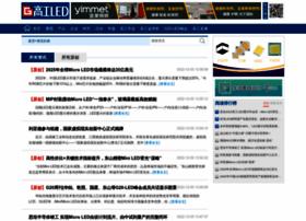 news.gg-led.com