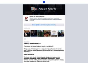 news.gid43.ru