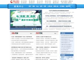 news.gscn.com.cn