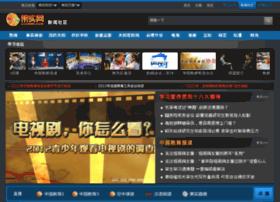 news.guoshi.com