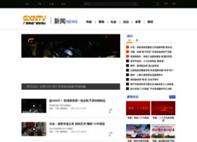news.gxtv.cn