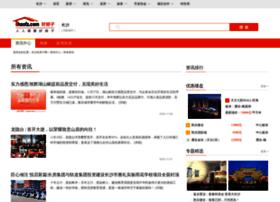 news.haofz.com