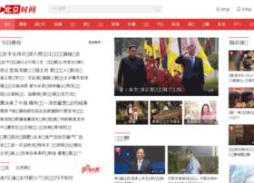 news.haosou.com