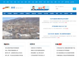 news.hebei.com.cn