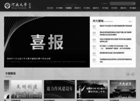 news.henu.edu.cn
