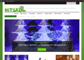 news.hitsad.ru
