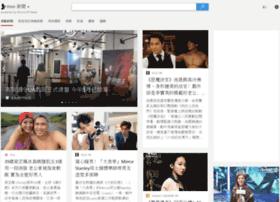 news.hk.msn.com