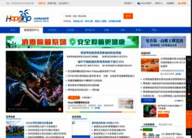 news.hopetrip.com.hk