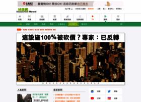 news.housefun.com.tw